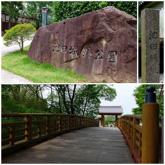 140524池田城址公園-1