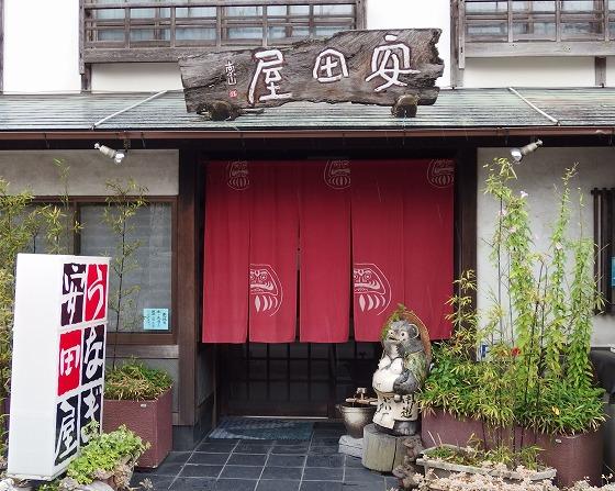 140526安田屋玄関
