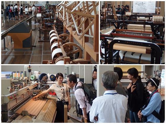 140620産業技術記念館繊維機械館