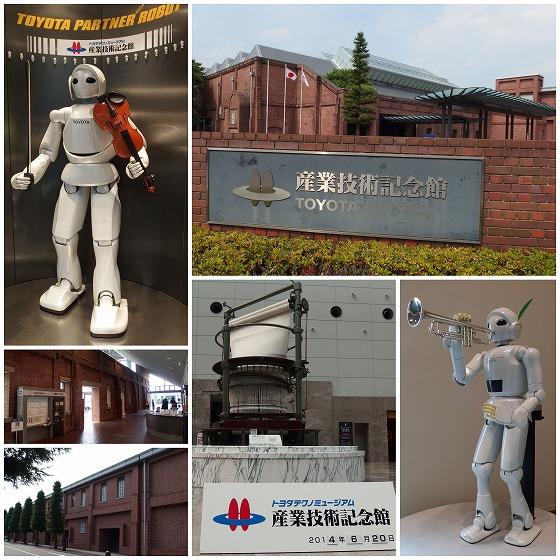 140620産業技術記念館煉瓦造りとエントランス