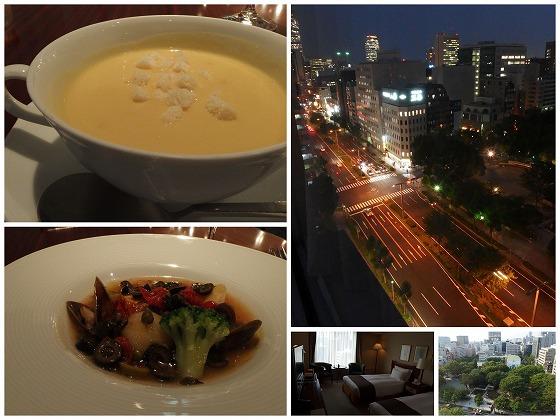 140620名古屋観光ホテル