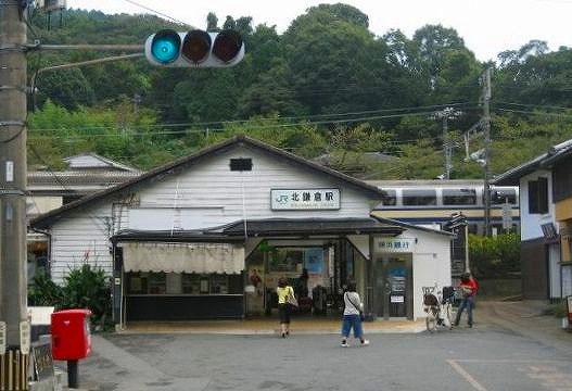 070925北鎌倉駅