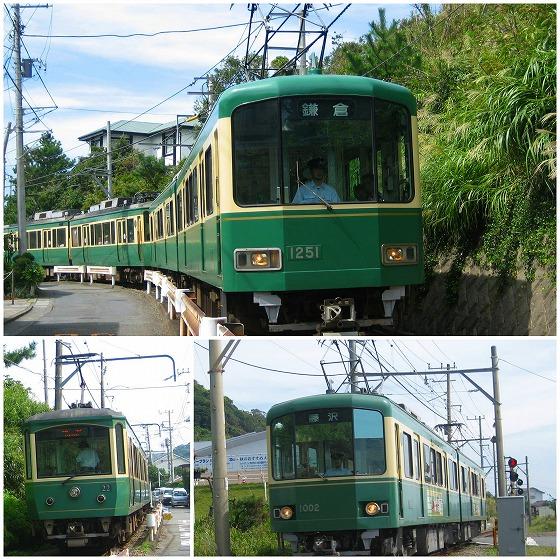 070925江ノ電七里ヶ浜