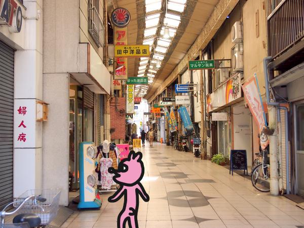 onomichi_hujin.jpg