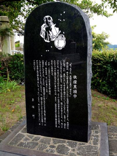onomichi_nin1.jpg