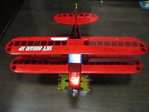 機体140405