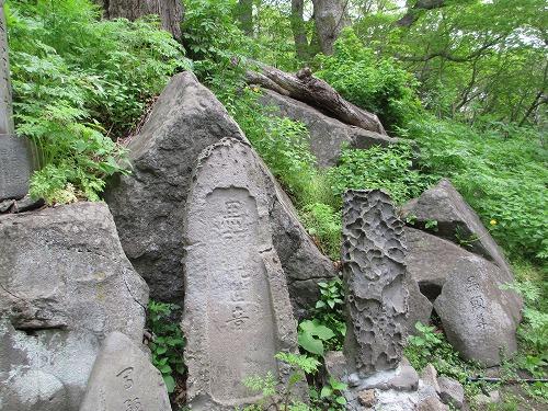 石碑140514p2