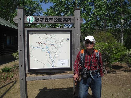 歌才自然公園140525