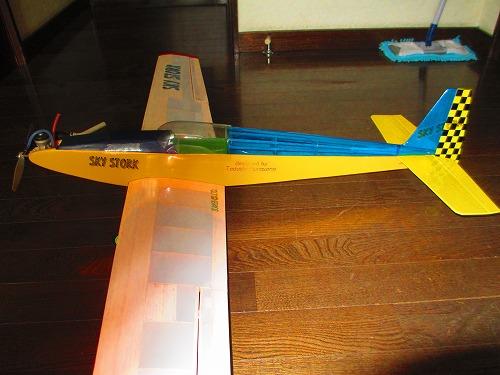 機体140712