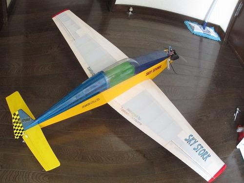 機体140712p2