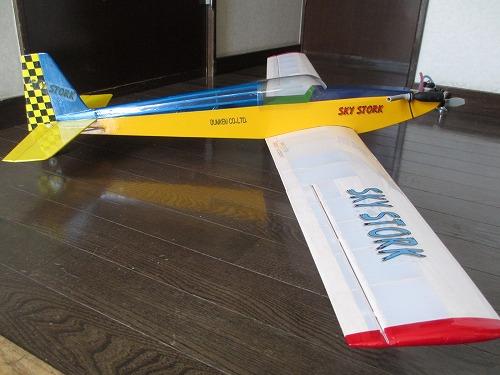 機体140712p3
