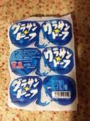 yjimageP3BNB11S.jpg