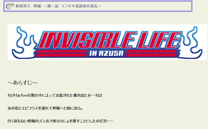 せいちブログ1
