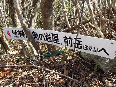 多良岳津波の日 086