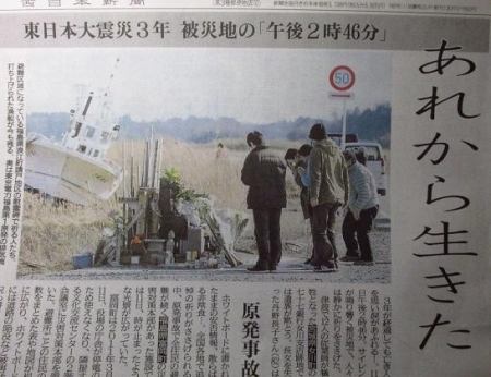 新聞記事 003