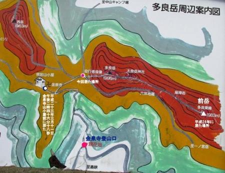 多良岳津波の日 137