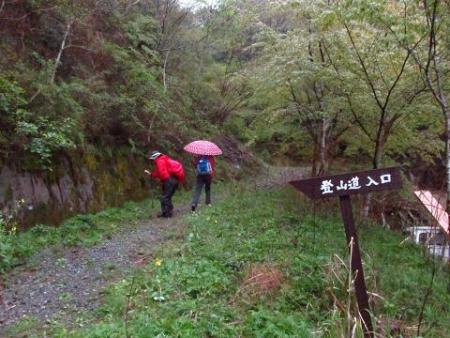 カラ迫岳の山開き 046