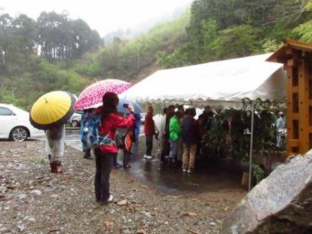 カラ迫岳の山開き 026