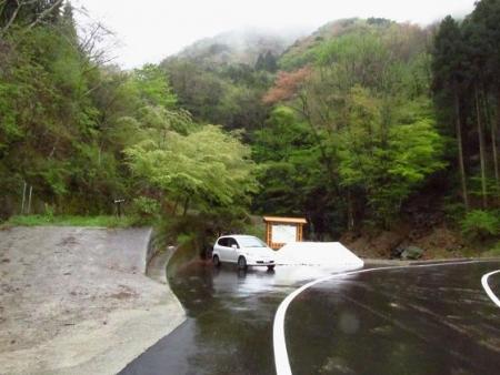 カラ迫岳の山開き 071