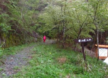 カラ迫岳の山開き 070