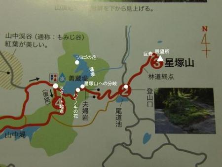 大川花嫁道中 220