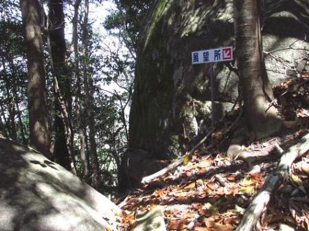 星塚山 082