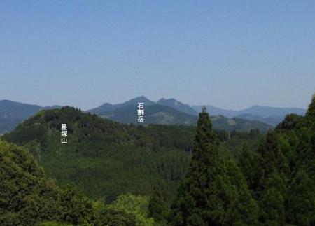 星塚山 126