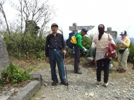 釈迦岳山開き 146