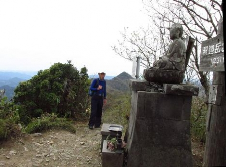 釈迦岳山開き 171