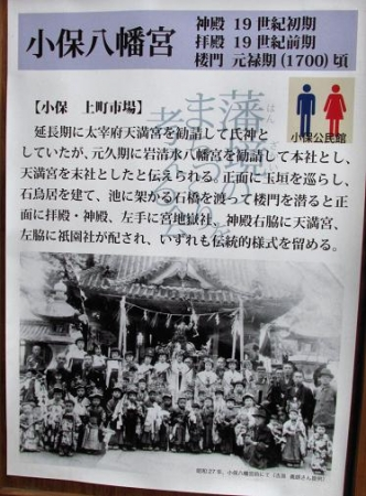 大川花嫁道中 114