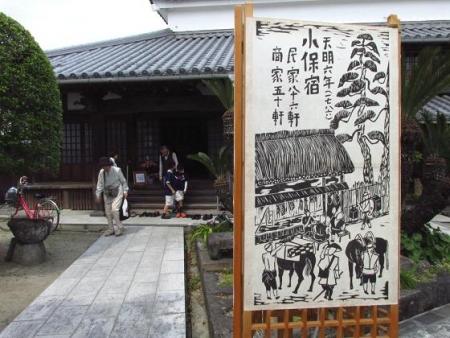 大川花嫁道中 174