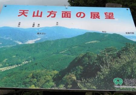 馬鈴八幡岳 036
