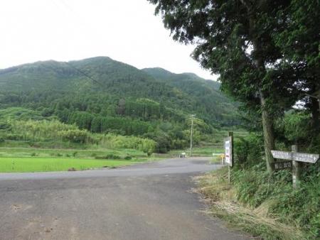 馬鈴八幡岳 192