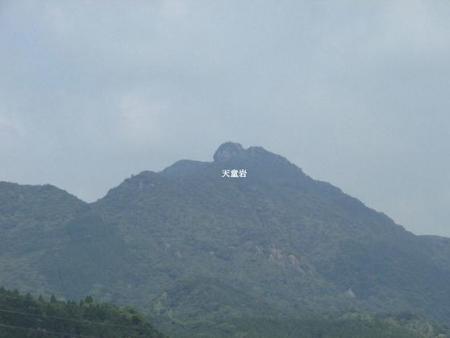 天童岩 010