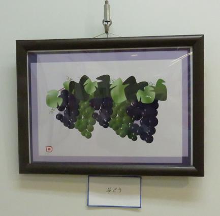 燕と黒木グリーンピア 326