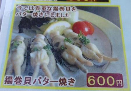 柳川 033