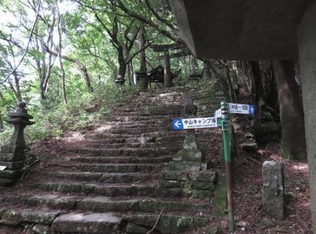 多良岳 193