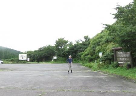 天山 004