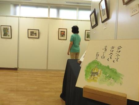 えみこさん図書館蜻蛉 062