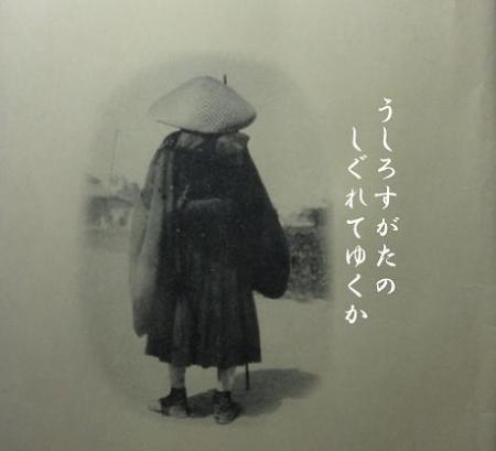 山頭火 006