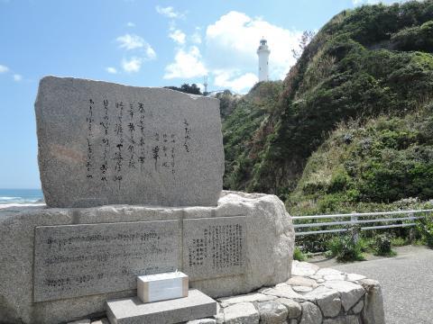 塩屋崎灯台 2