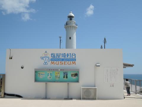 塩屋崎灯台 3