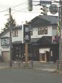 東家富士見店042502