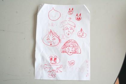 コピー (1) ~ IMG_5975