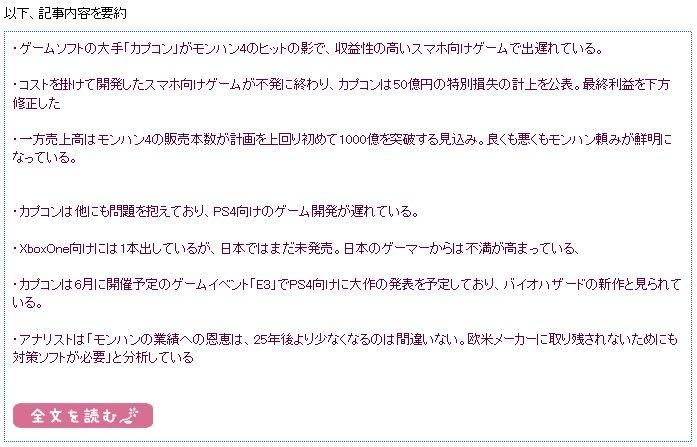 hatima_2014-04-19-2.jpg