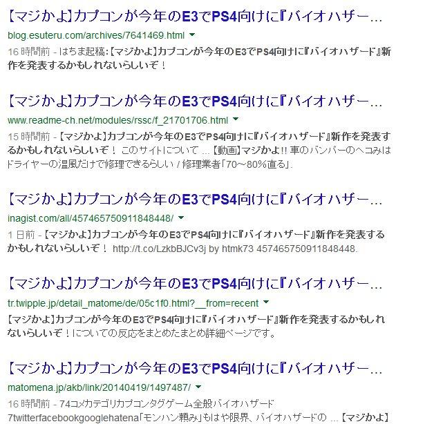 hatima_2014-04-19-3.jpg