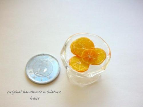 オレンジスライス2