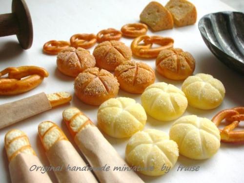 パン4種6
