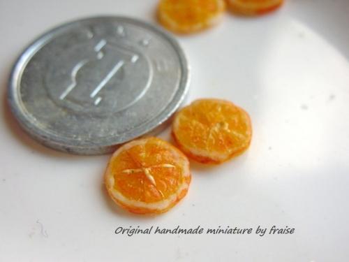 オレンジスライス5
