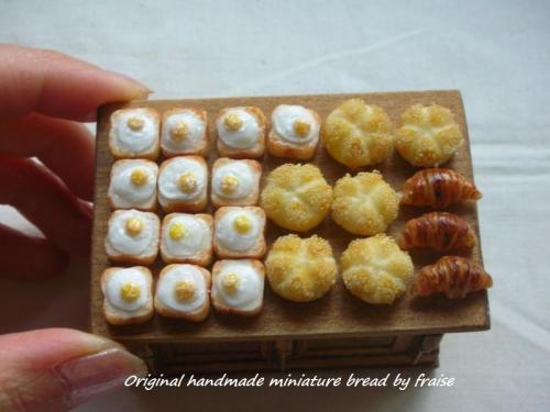 目玉焼き食パン32